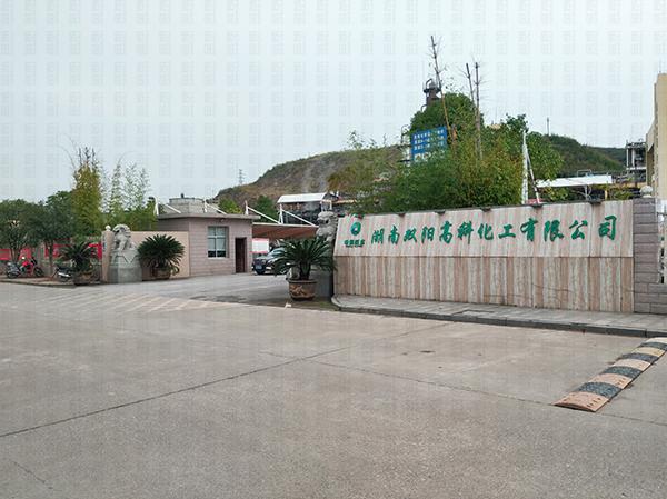 污泥干化-湖南雙陽化工污泥處理工程案例
