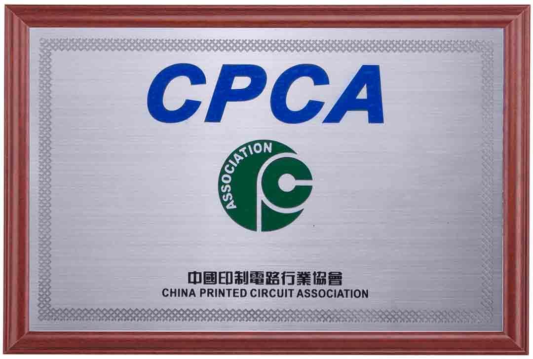 中国印制电路行业协会
