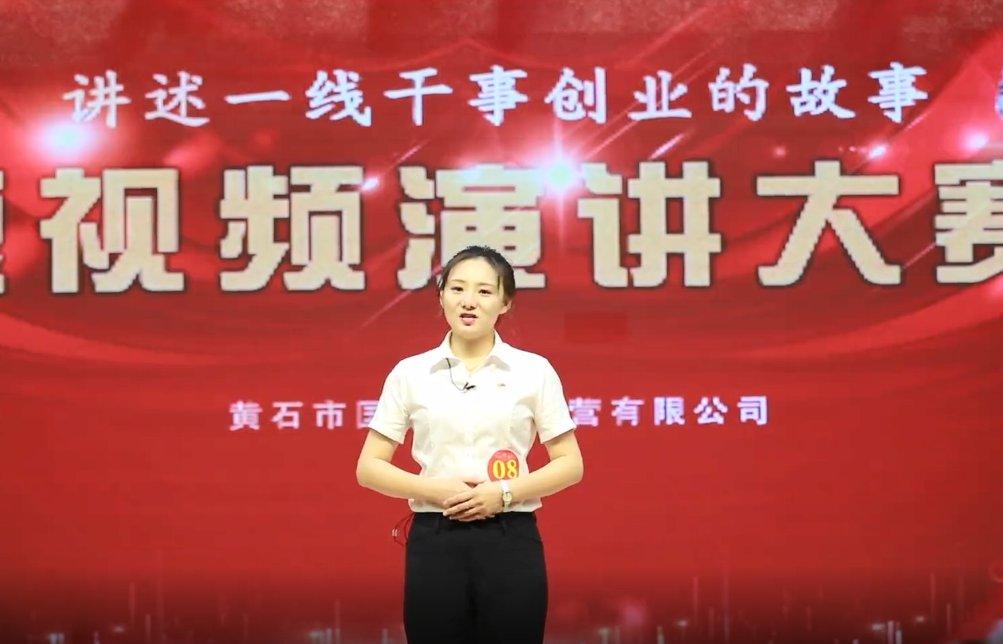 李晓燕在总公司演讲比赛中夺冠