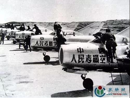 """10位閩西籍紅色人物--""""空軍之父""""劉亞樓"""