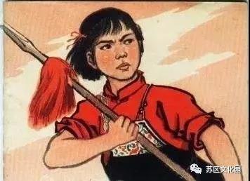 """""""紅色歌仙""""張錦輝"""