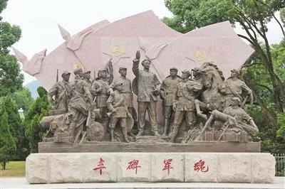 毛澤東的四首詞與古田會議前后