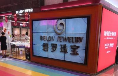 广州某商场 46寸3X3高清液晶大中华彩票app屏