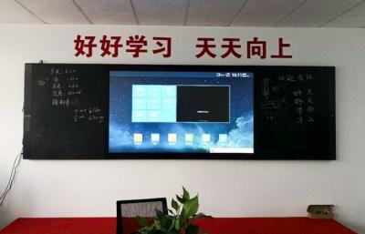 蒙古某学校智能黑板