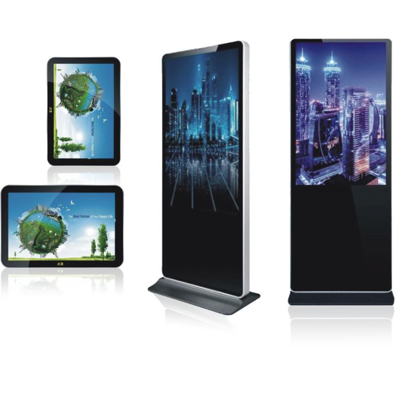 多媒体信息发布系统(液晶广告机)