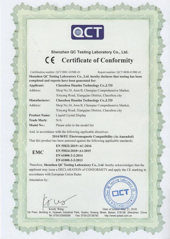 CE-EMC认证