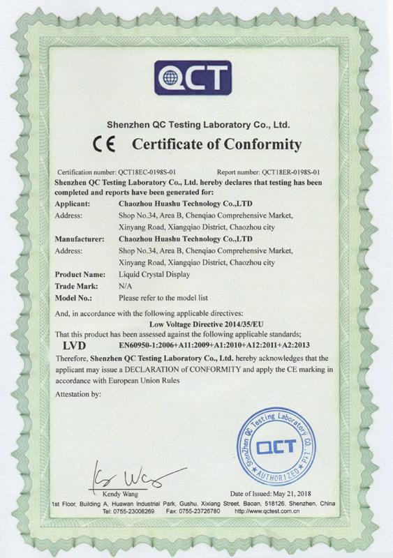 CE-LVD认证