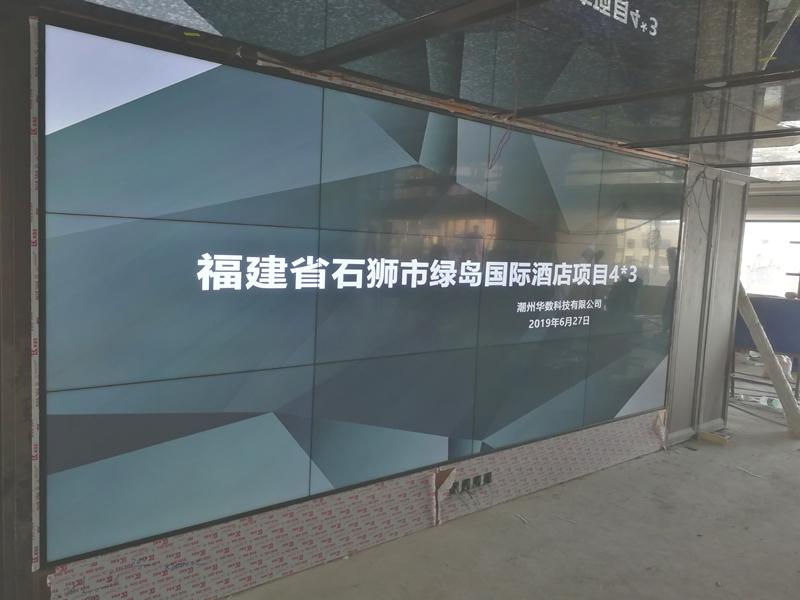 福建石狮某酒店49寸4X3高清液晶拼接屏