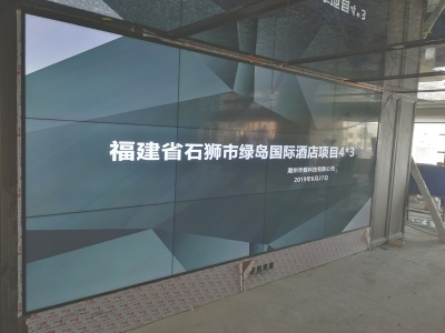 福建石狮某酒店49寸4X3高清液晶大中华彩票app屏