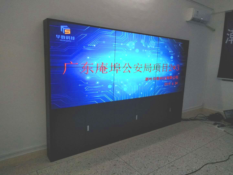 广东潮安某公安局49寸3X2高清液晶拼接屏
