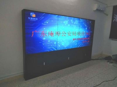 广东潮安某公安局49寸3X2高清液晶大中华彩票app屏