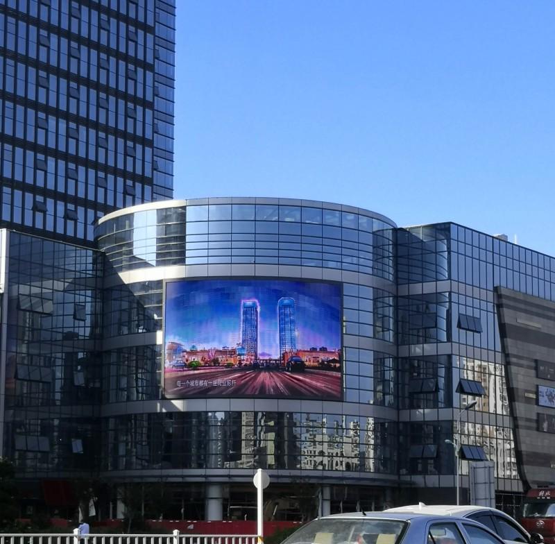潮州财富中心户外LED显示屏