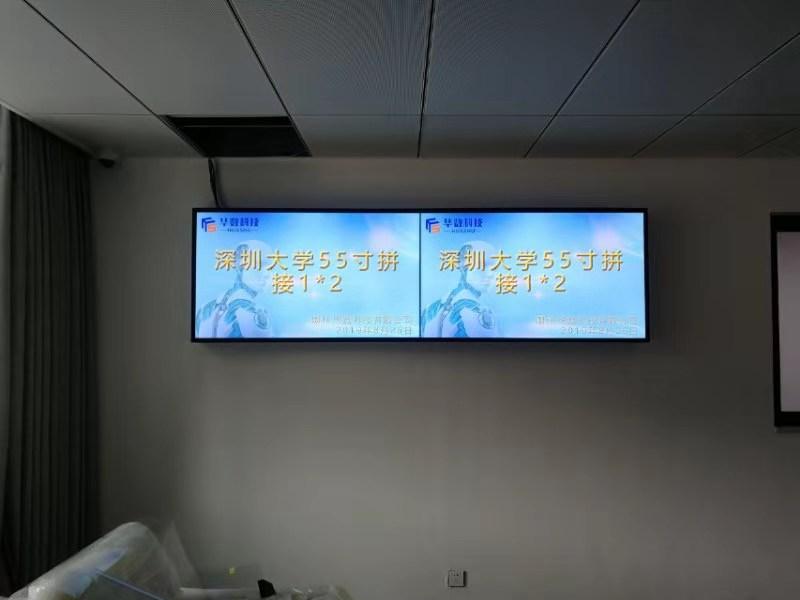 """深圳某大学55""""1X2高清液晶拼接"""