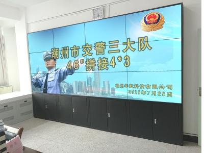 潮州交警3大队46寸4X3高清液晶屏拼接