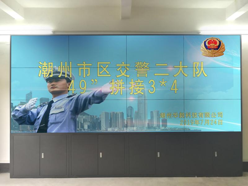 廣東潮州交警二大隊49寸3X4高清液晶屏拼接