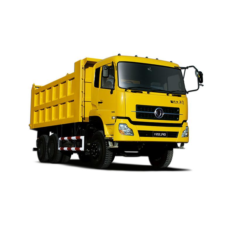 工程卡车2.6吨