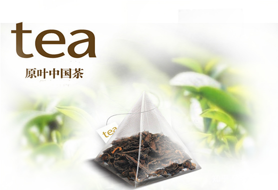 代用茶加工厂专家受邀参加了《古道茗香——普洱茶马文化风情展》