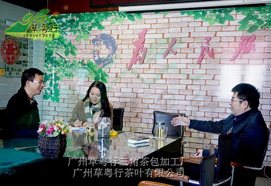 草粤行为东阳光集团量身定制女性***茶品牌