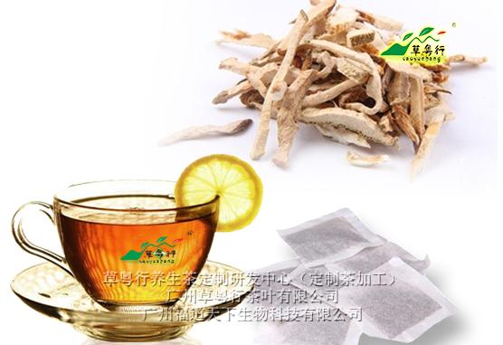 香橼定制茶