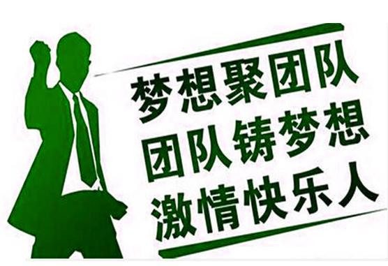 广州草粤行三角茶包加工厂与你分享最有效的销售技巧
