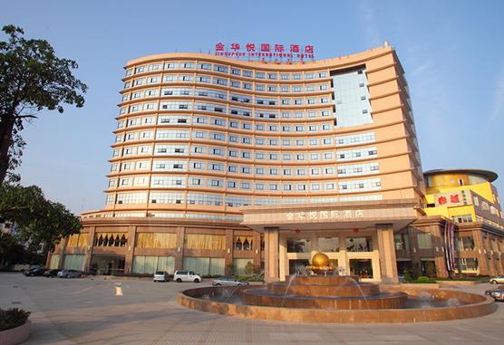 酒店袋泡茶加工合作客户——中山金华悦国际酒店