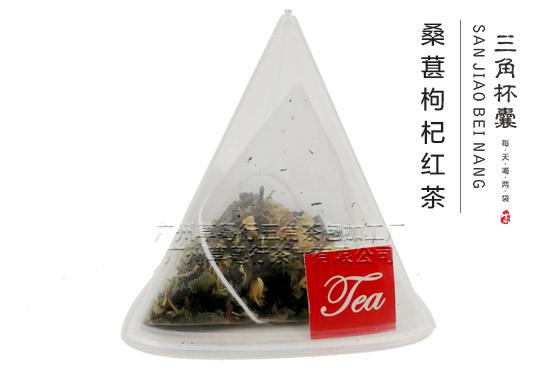 桑葚枸杞红茶三角杯囊茶,在健康时...
