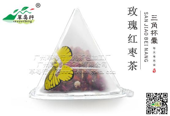 湖南云上茶业就玫瑰红枣代用茶与草粤行达成合作意向