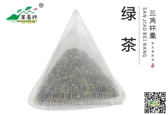 常喝绿茶三角杯囊袋泡茶防病抗癌好...
