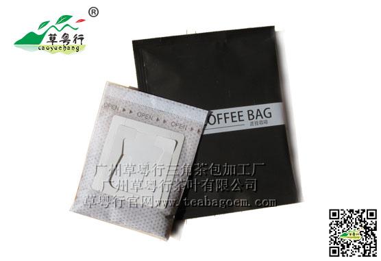 草粤行袋泡茶加工厂提供酒店专用袋泡茶加工服务