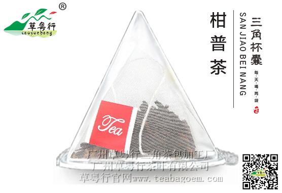 广州草粤行打造三角杯囊柑普茶创富项目