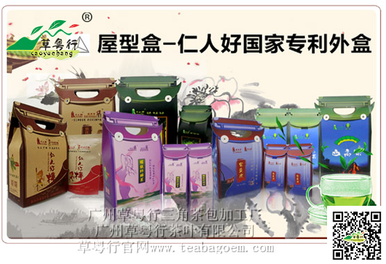 草粤行首席设计师简述三角茶包包装盒的发展现状