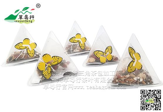 草粤行新推出三角杯囊***茶定制加工服务啦!