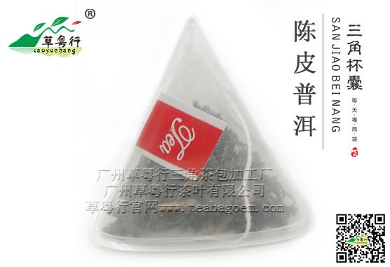 孝敬长辈首选陈皮普洱三角杯囊茶