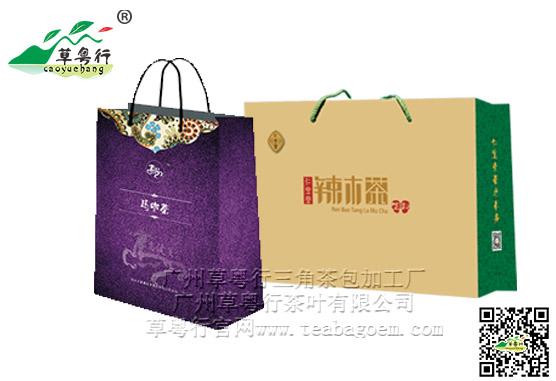 草粤行提供代用茶手提袋印刷设计服务