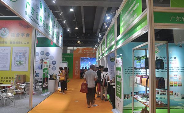 """草粤行亮相""""第三届中国(广州)老年健康产业博览会""""备受各界关注"""