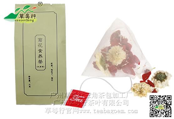 菊花枸杞子尼龙三角茶包混合代用茶加工