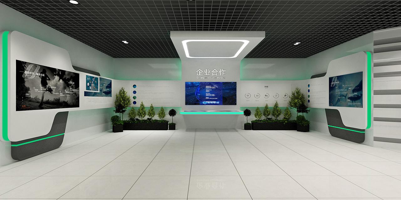 花麒奶业企业展厅
