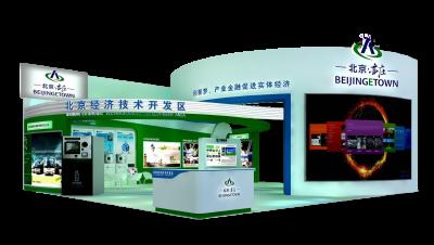 北京技术开发区
