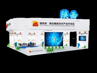 西安高新技术开发区