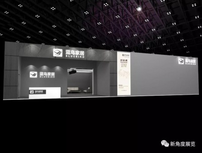 中国·清丰实木家具博览会