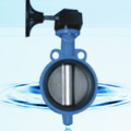 D7T1X Wafer Butterfly Valve