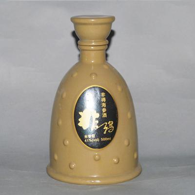 高档瓶GD24