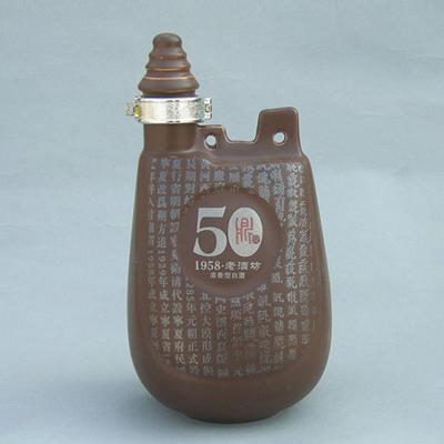 高档瓶GD07