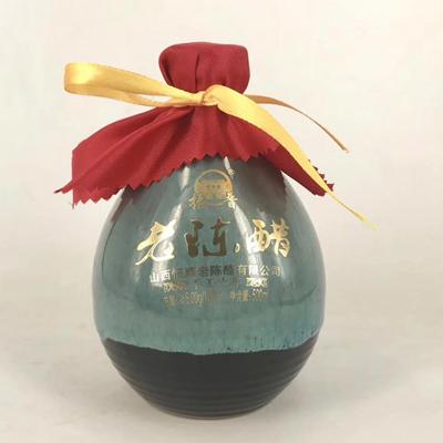 500毫升浮雕金醋瓶