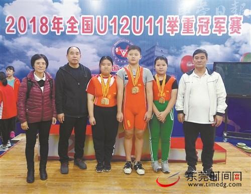 2018全国U11U12举重冠军...