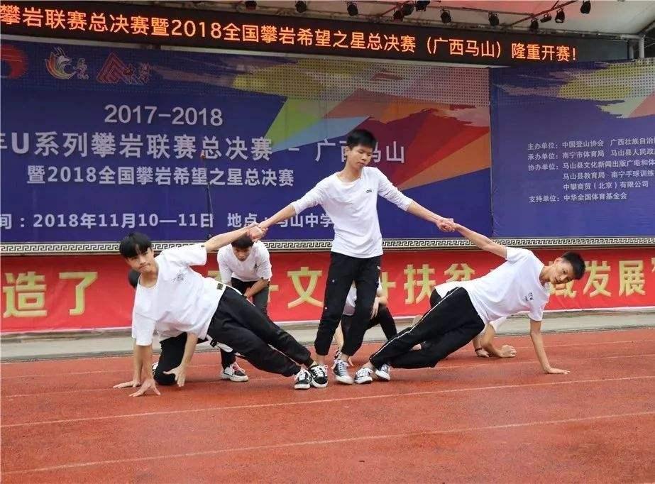 2018全国青少年U系列攀岩联赛...