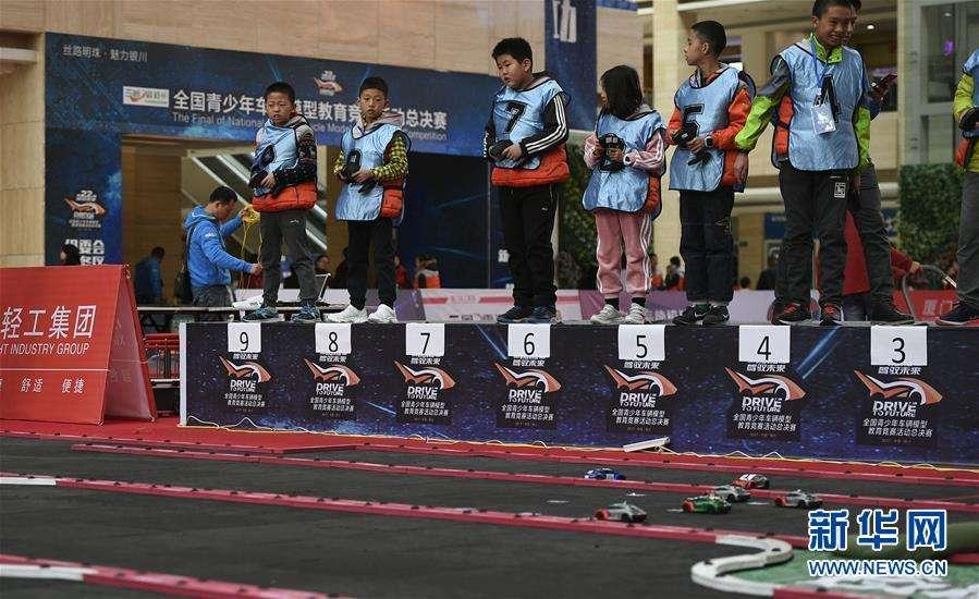 全国青少年车辆模型教育竞赛总决赛...