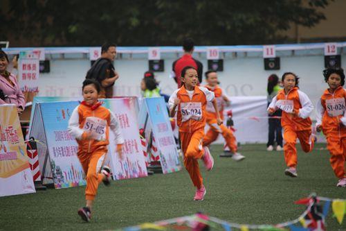 全国现代五项及激光跑系列赛11月...