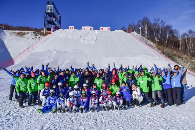 2018-2019全国自由式滑雪...