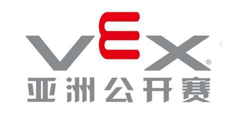 VEX机器人公开赛:华硕商用赋能...